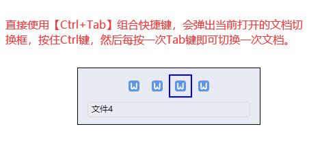 永中文字.png