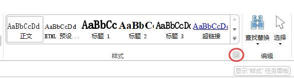 永中文字.jpg