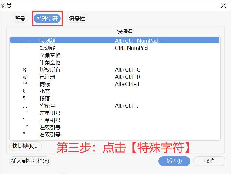 永中文字2.jpg